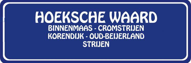 Provinciale Staten stemmen in met herindeling tot de gemeente Hoeksche Waard per 1 januari 2019