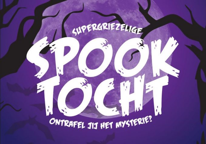 spook-strijen-680x0-c-default