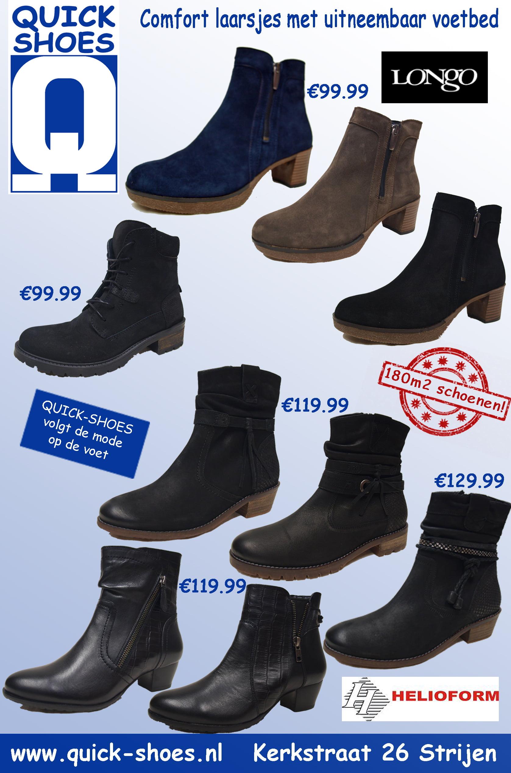 Comfort laarsjes met uitneembaar voetbed bij Quick Shoes in